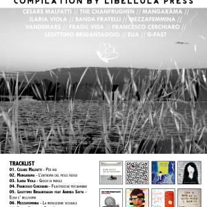 Just kids compilation #13 [by Libellula Press]