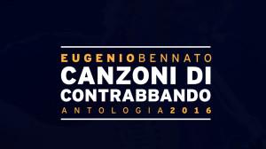 Eugenio Bennato - Canzoni di contrabbando