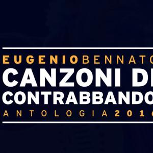 Recensione: Eugenio Bennato – Canzoni di Contrabbando